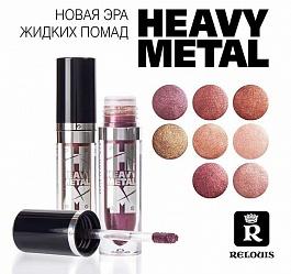 Виктория интернет магазин белорусской косметики